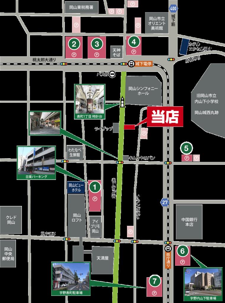 岡山健康マージャンのアクセスマップ・地図・駐車場情報